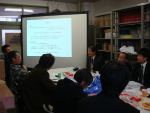 弘前大学教育学部で行われたミーティング