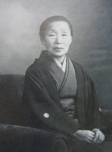 成田らく(1870-1945)